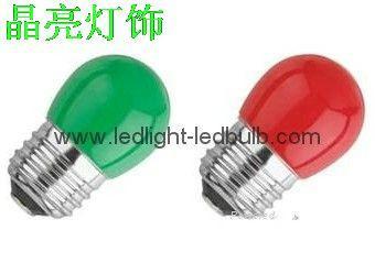 供应E26彩色LED灯泡