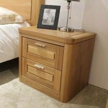 凯纳维亚纯榆木床头柜 厂家直销床边柜 现代简约