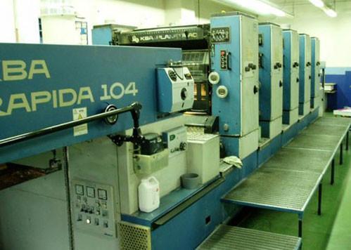 供应高宝胶印机机械维修