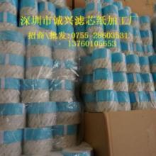 供应过滤材料 精密滤纸,品质第一,价格优惠