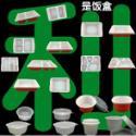 中国红利是饭盒一次性单格快餐盒图片