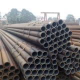 供应无缝钢管,无缝钢管生产厂家,无缝钢管供应商