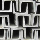 供应热轧槽钢