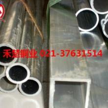 B0.6普通白铜/白铜管