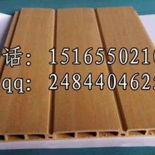 供应临沂生态木厂家木板材木质材料批发