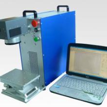供应小型激光打标机/小型激光刻字机