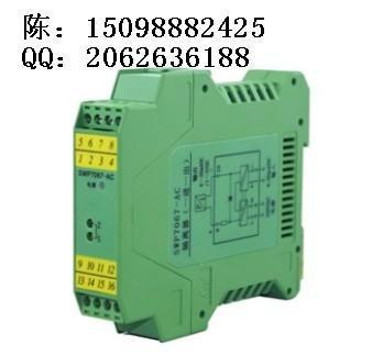SWP7000系列信号隔离器是连接于工业现场仪表与控制室之间的电气设