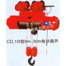 供应1吨MD电动葫芦