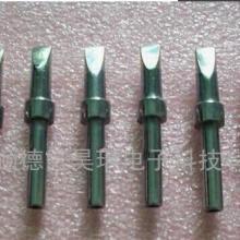供应无铅环保200-2.4D烙铁头 恒温烙铁咀批发