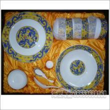 供应陶瓷餐具套件