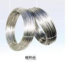 电热丝优质电热丝价格电热丝批发电热丝采购电热丝厂家