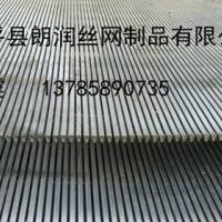 供应楔形筛网应用 楔形筛网厂家