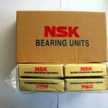 供应成都NSK进口轴承,成都NSK进口轴承报价批发