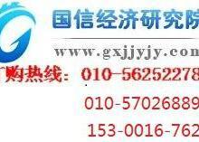 供应2014-2018年中国吸附剂产品市场发展分析及投资潜力研究报告批发