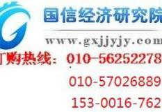 北京尚正明远休息技术研究中心简介