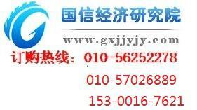 中国交通铝图片/中国交通铝样板图 (1)