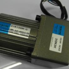供应120W定速马达流水线设备微型电机