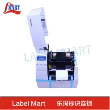 南京TEC B-452HS条行码不干胶标签打印机 600DPI分辨率批发