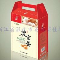 供应礼盒印刷,专业礼盒印刷,苍南礼盒印刷批发,温州礼盒印刷包装厂