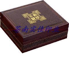 供应温州最好礼盒,温州最好礼盒包装,温州最好礼盒生产,温州最好礼盒厂