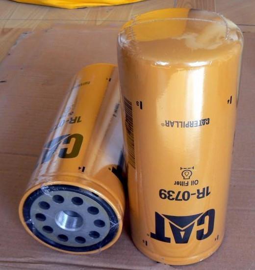 供应卡特滤芯1R-0739图片