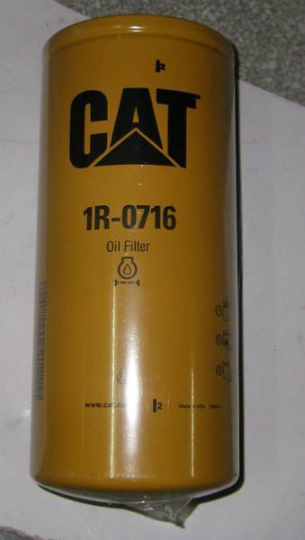 供应卡特滤芯1R0716图片