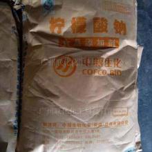 优势产品供应-食品级-柠檬酸钠批发