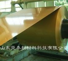 铝镁锰金属屋面厂家供应批发