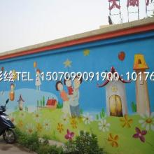 供应南昌广电幼儿园墙体围墙彩绘喷绘格林彩绘