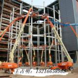 供应20米自行高空作业车