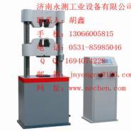 WES-300B数显液压万能试验机图片