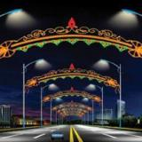 供应LED景观跨街灯