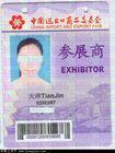 秋季2014年10月广交会门票图片