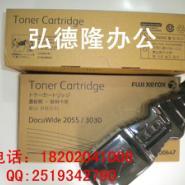 供应施乐2055工程复印机碳粉 电极丝