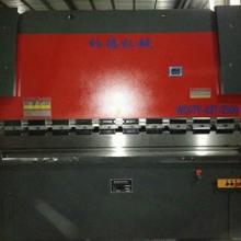 供应63T/2500液压数显折弯机 不锈钢折弯机 广东折弯机图片