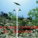 供应长治太阳能庭院灯配置价格厂家