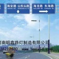 山东济南道路标志牌立杆交通信号杆生产厂家