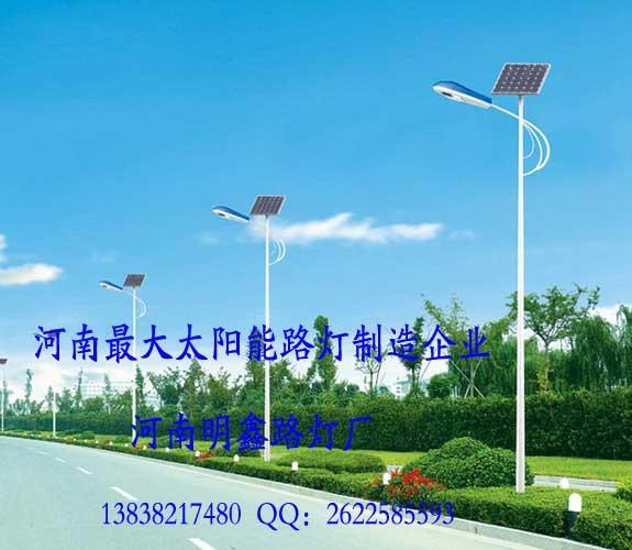 供应焦作太阳能路灯厂家