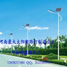 供应菏泽太阳能厂家