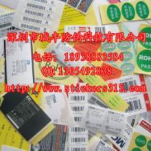 镭射防伪标签供应商 春节防伪标签生产 贺卡印刷