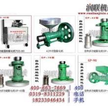 不锈钢饲料膨化机和湿法膨化机