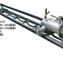 供应KHYD75煤矿用岩石电钻 批发