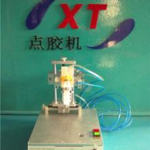 供应喇叭扬声器圆形点胶机XT-610