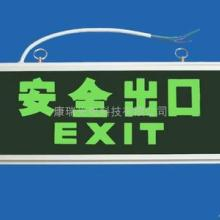 供应南京安全出口指示牌厂家,南京安全出口指示牌价格批发