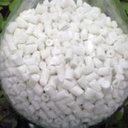 PE高压颗粒白色特级颗粒图片