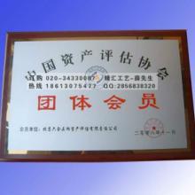 广州木质奖牌定做 优秀门店荣誉牌制作 广州先进单位奖牌制作 工艺牌匾图片