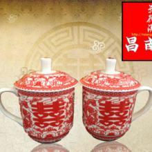 供应会议用品陶瓷杯/景德镇陶瓷茶杯