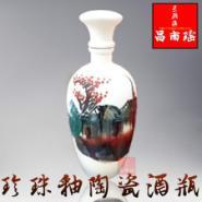 陶瓷工艺各种特色颜色釉酒瓶图片