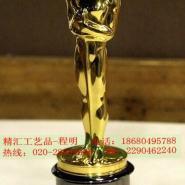香港体育比赛奖杯奖牌奖章奖盘图片