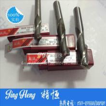 供应AIA平铣刀键槽铣刀加长铣刀